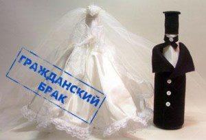 наследство при гражданском браке