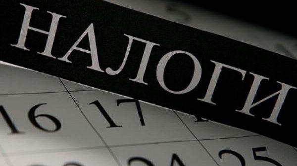 Дарственный налог: сколько и когда нужно заплатить
