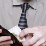 Сколько процентов от доходов необходимо платить в счет алиментов на троих детей: законодательство и практика
